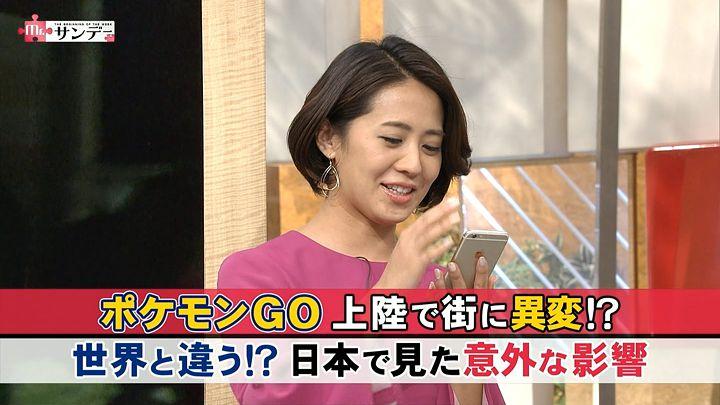 tsubakihara20160724_07.jpg
