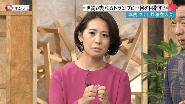 tsubakihara20160724_17.jpg