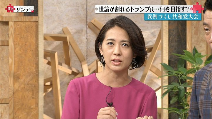 tsubakihara20160724_18.jpg