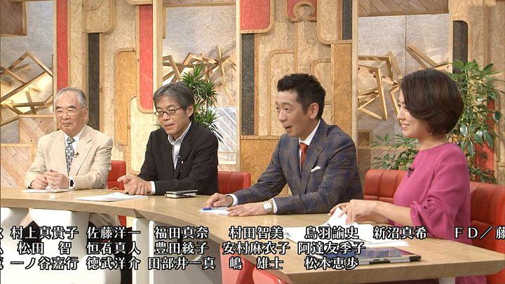 tsubakihara20160724_23.jpg