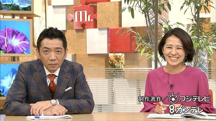 tsubakihara20160724_24.jpg
