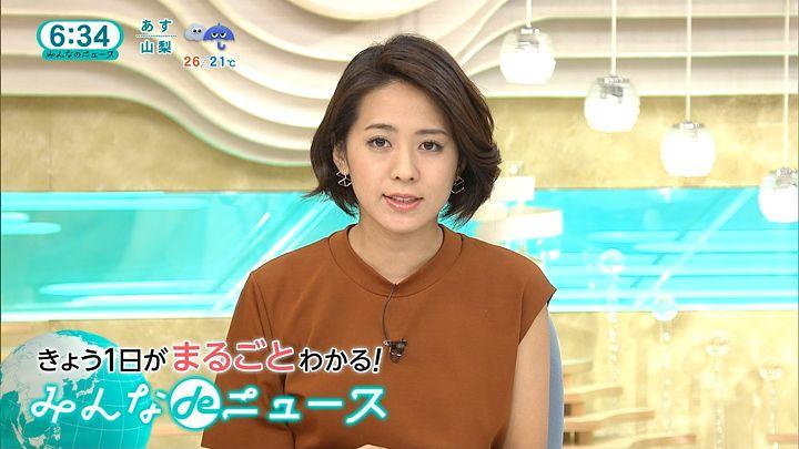 tsubakihara20160725_21.jpg