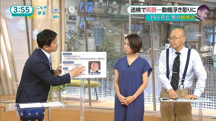 tsubakihara20160727_04.jpg