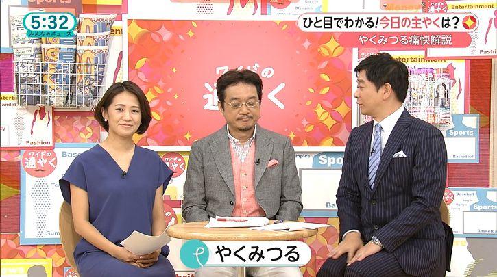 tsubakihara20160727_21.jpg
