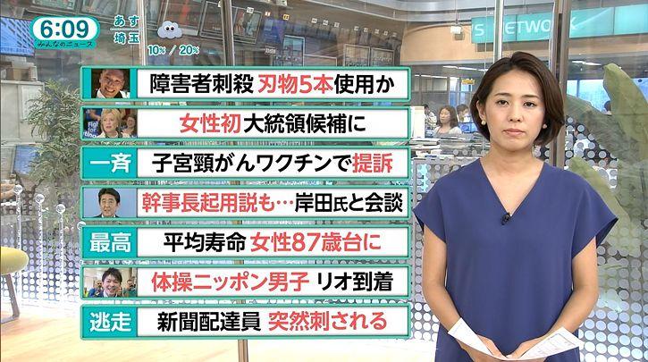 tsubakihara20160727_26.jpg