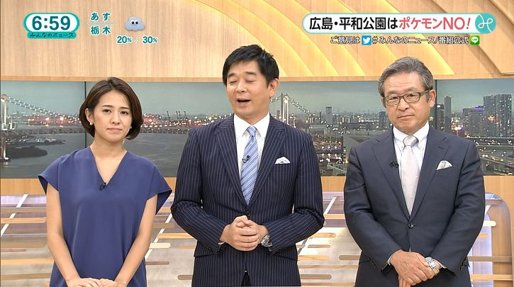 tsubakihara20160727_31.jpg