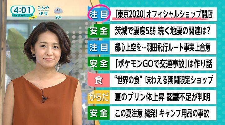 tsubakihara20160728_04.jpg