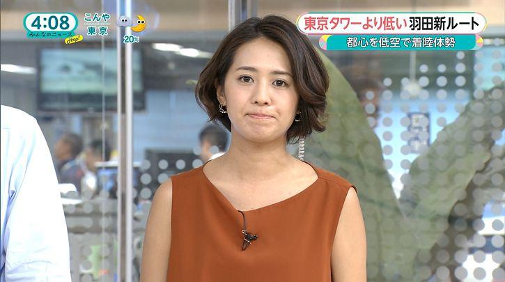 tsubakihara20160728_08.jpg