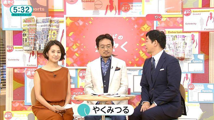 tsubakihara20160728_17.jpg