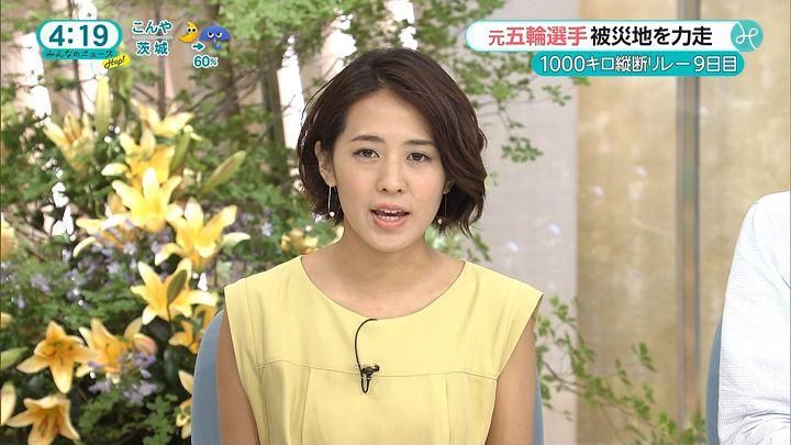 tsubakihara20160801_05.jpg