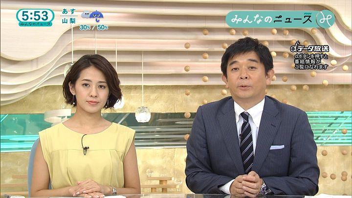 tsubakihara20160801_18.jpg