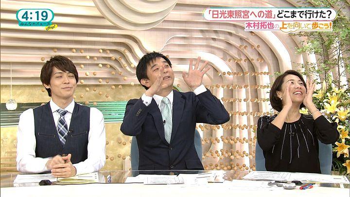 tsubakihara20160802_06.jpg