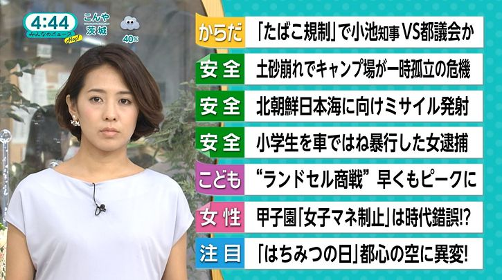 tsubakihara20160803_13.jpg