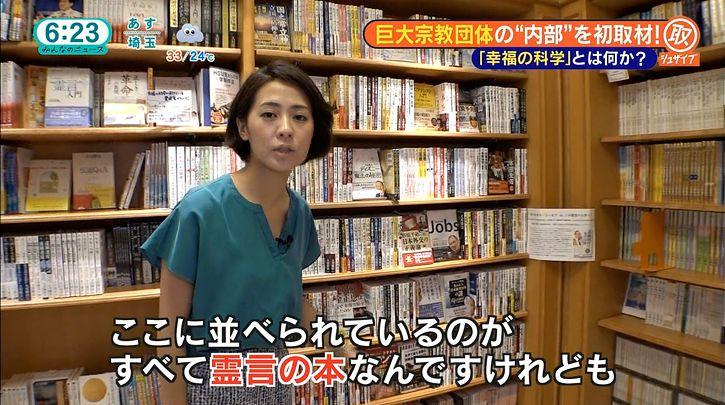 tsubakihara20160803_32.jpg
