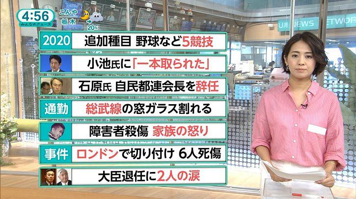 tsubakihara20160804_11.jpg