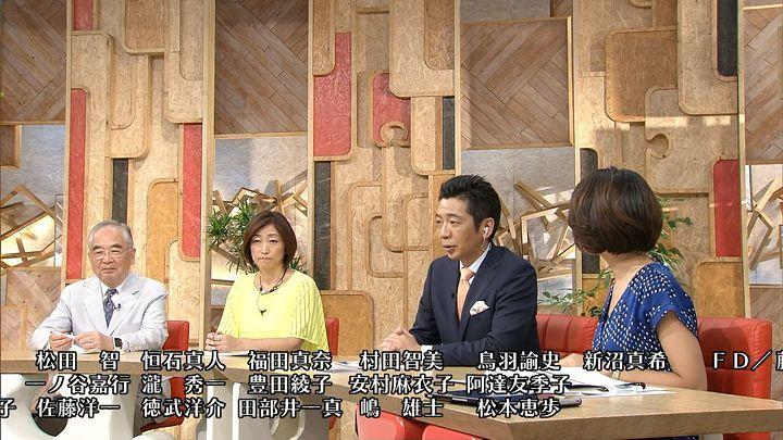 tsubakihara20160807_13.jpg