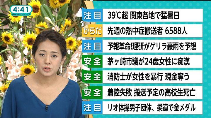 tsubakihara20160809_10.jpg
