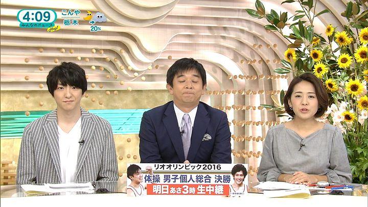 tsubakihara20160810_04.jpg