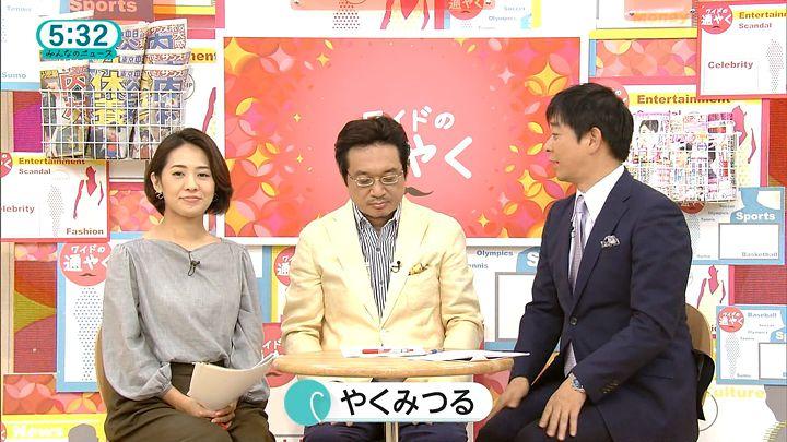 tsubakihara20160810_18.jpg