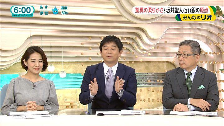 tsubakihara20160810_21.jpg