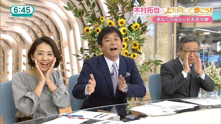 tsubakihara20160810_29.jpg