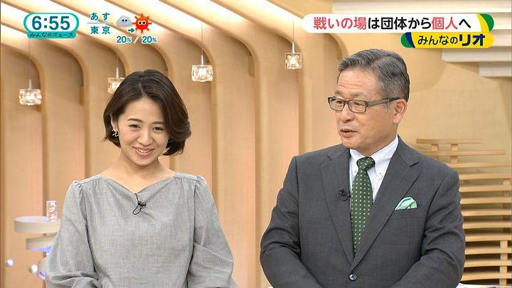 tsubakihara20160810_30.jpg