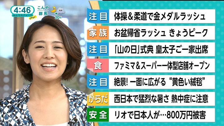 tsubakihara20160811_11.jpg