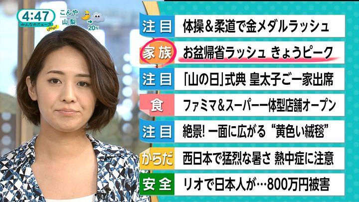tsubakihara20160811_12.jpg
