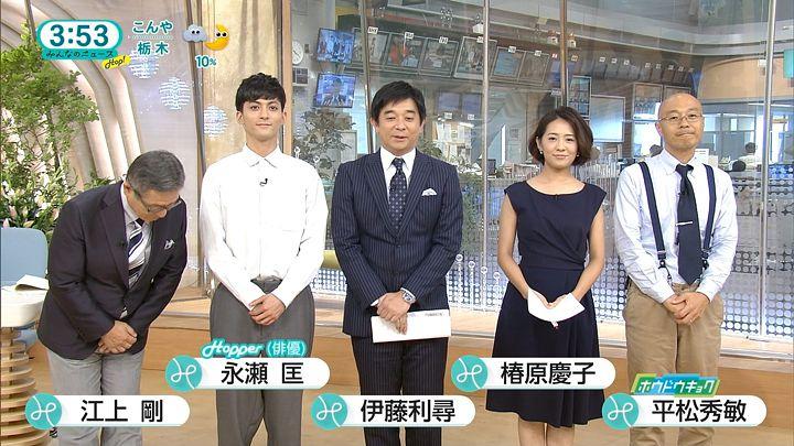 tsubakihara20160812_01.jpg