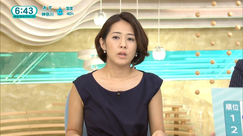 椿原慶子 Part66©2ch.netYouTube動画>1本 ->画像>223枚