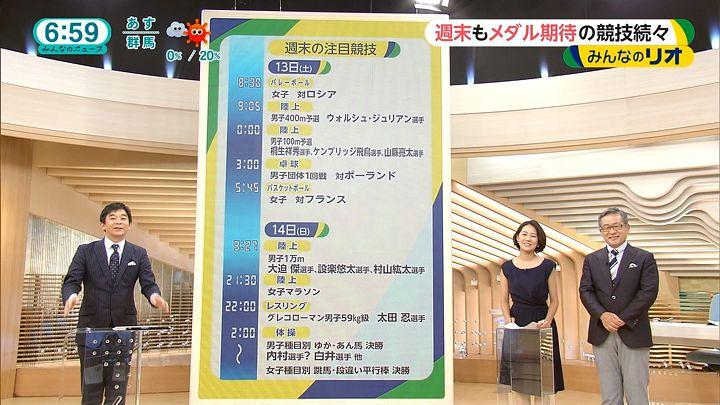 tsubakihara20160812_25.jpg