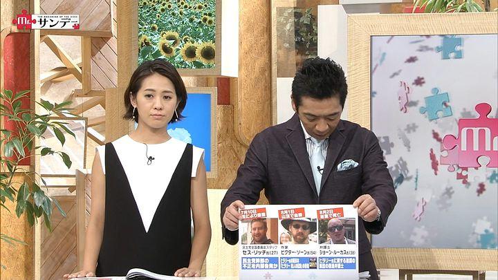 tsubakihara20160814_06.jpg