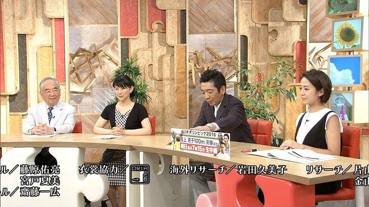 tsubakihara20160814_09.jpg