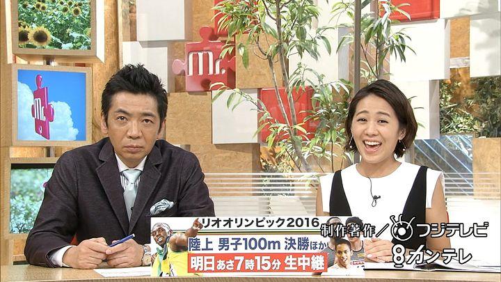tsubakihara20160814_12.jpg