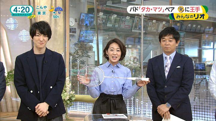 tsubakihara20160817_07.jpg