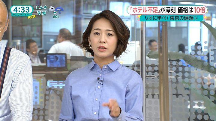 tsubakihara20160817_17.jpg