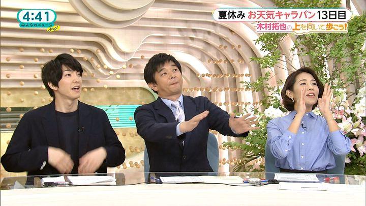 tsubakihara20160817_18.jpg