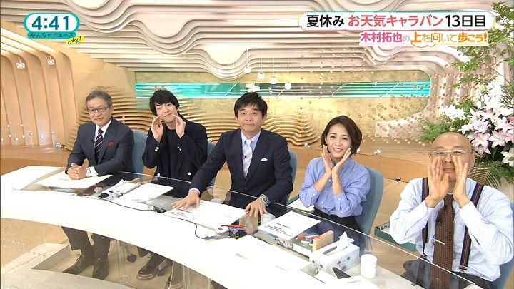 tsubakihara20160817_19.jpg
