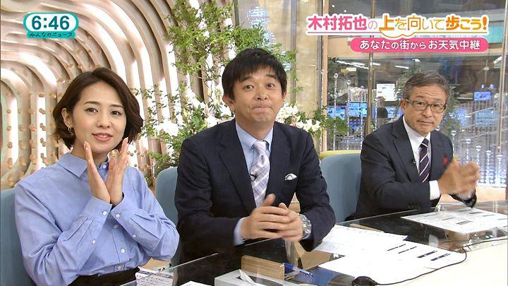 tsubakihara20160817_26.jpg