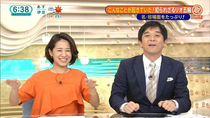 tsubakihara20160818_24.jpg