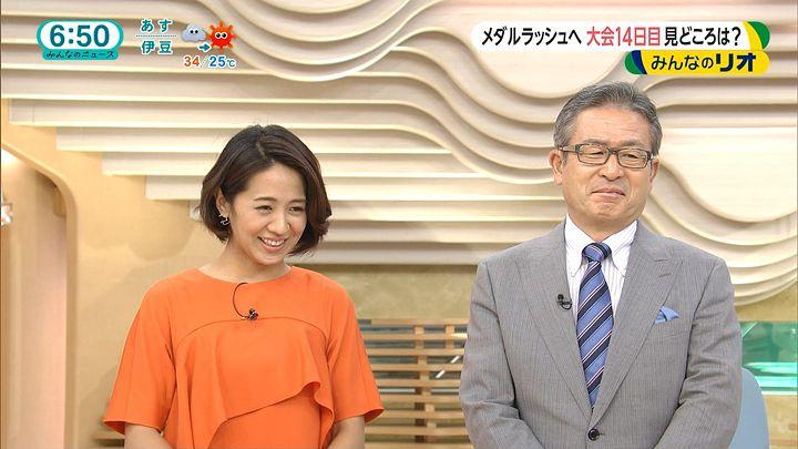 tsubakihara20160818_29.jpg