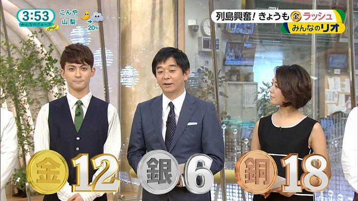 tsubakihara20160819_02.jpg