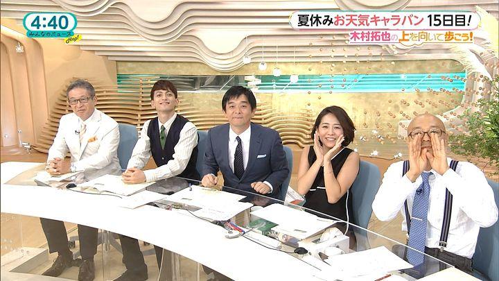 tsubakihara20160819_15.jpg