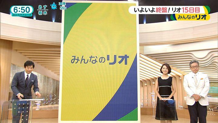 tsubakihara20160819_26.jpg