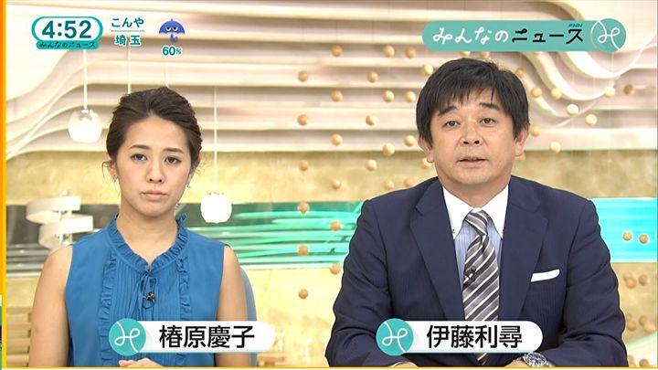 tsubakihara20160822_19.jpg