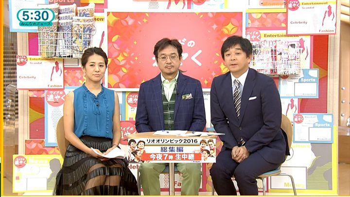 tsubakihara20160822_24.jpg