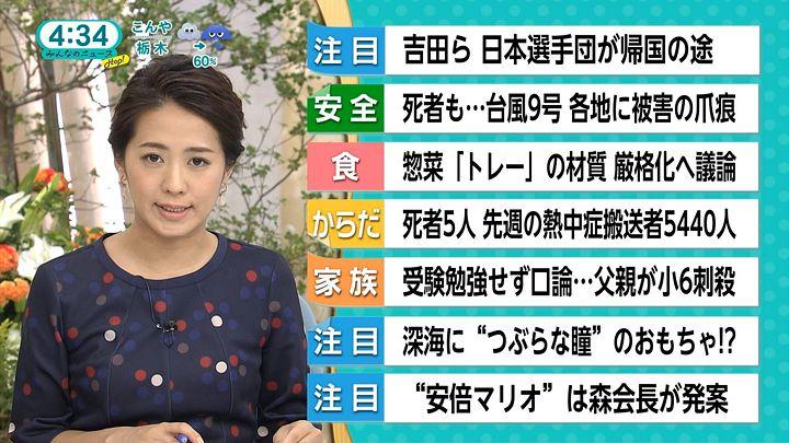 tsubakihara20160823_07.jpg