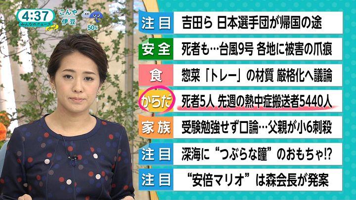 tsubakihara20160823_08.jpg