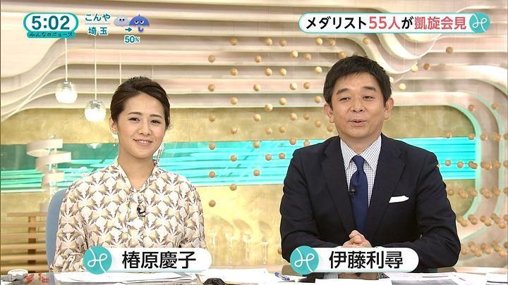tsubakihara20160824_02.jpg