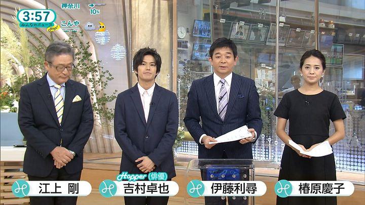 tsubakihara20160825_01.jpg